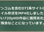 黒板説明02