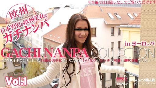 SNSサイトで知り合った18歳の美少女は、何でもいいなりのエッチで可愛い潮吹き娘でした - シンディー