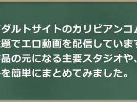 黒板説明01